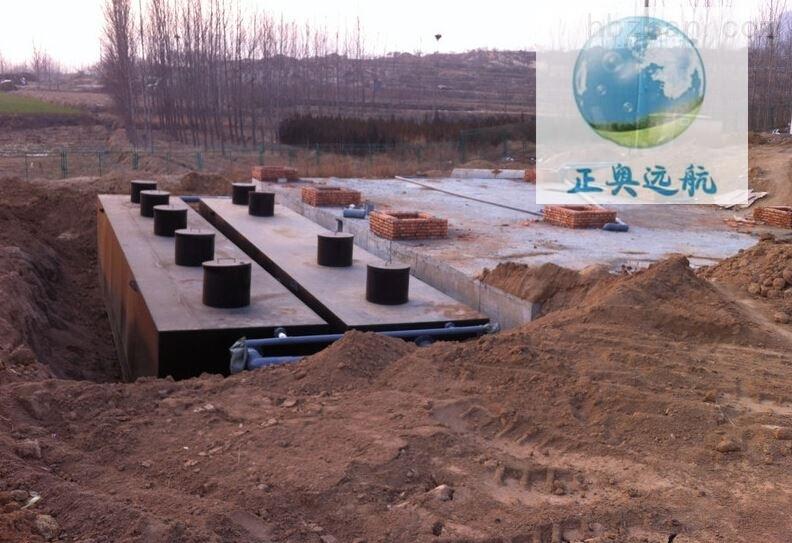 通化污水处理设备/专业制造《诚信商家》