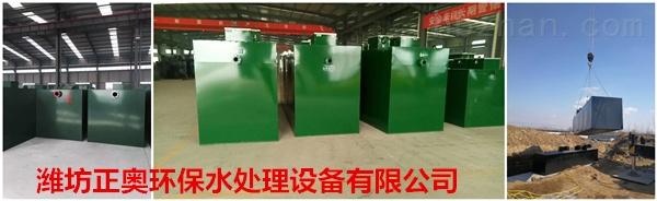 锦州污水处理设备#厂家设计《诚信商家》