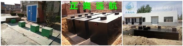 莆田污水处理设备#厂家设计《诚信商家》