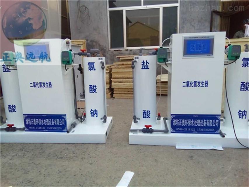 雅安污水处理设备/专业制造《诚信商家》