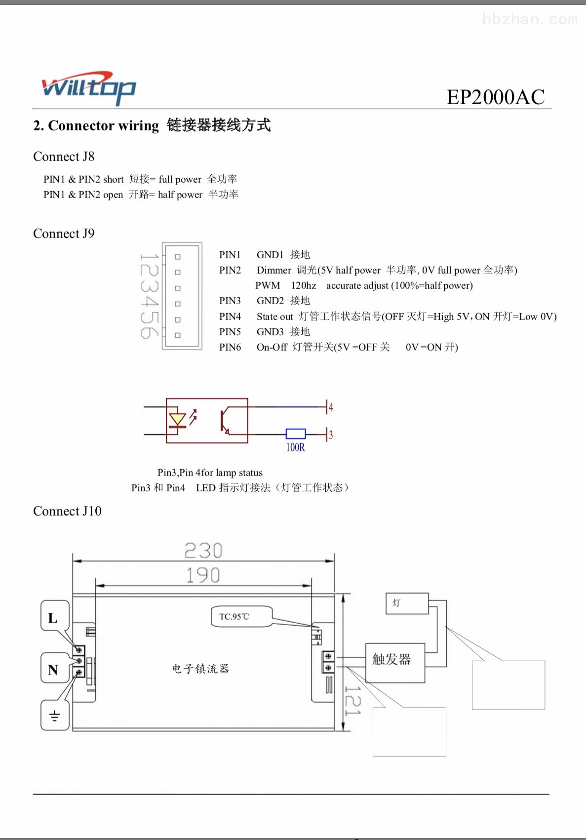 江西紫外线消毒器厂家