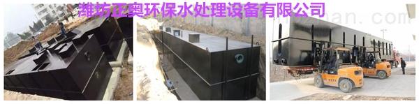 宿迁污水处理设备+设计方案《诚信商家》