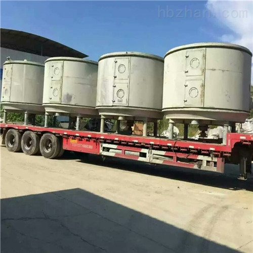 <strong>橡胶促进剂连续盘式干燥机大量出售</strong>