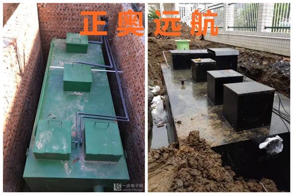 三亚污水处理设备+设计方案《诚信商家》
