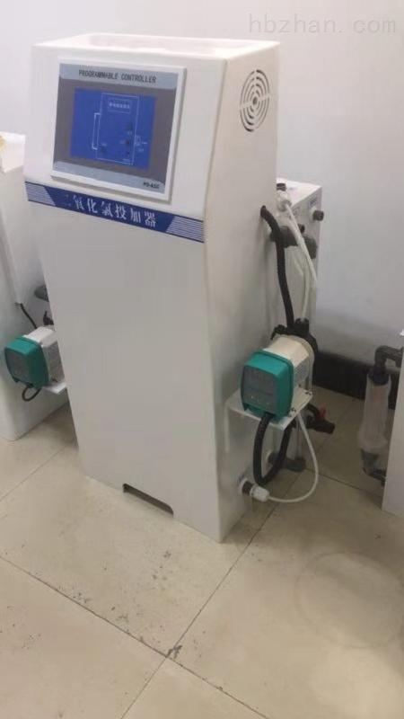 自贡污水处理设备好