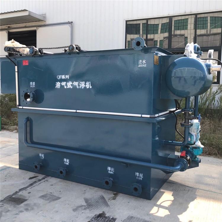 海南省海口市养殖污水处理设备哪里有