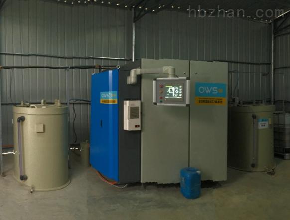 海南进口真空蒸馏技术切削液废液处理设备