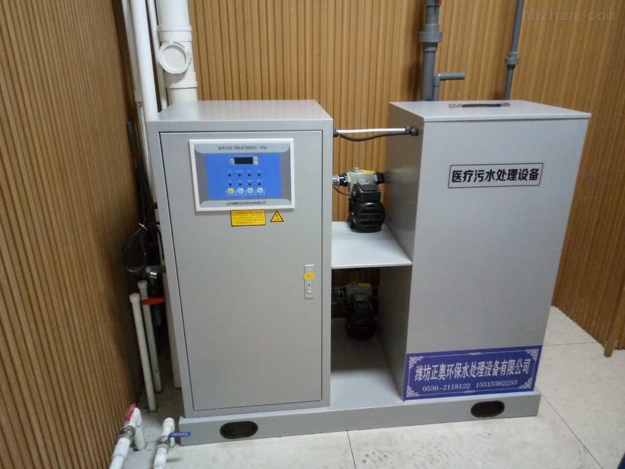 巴彦淖尔检验科污水处理设备=重要说明