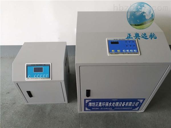福州检验科污水处理设备=重要说明