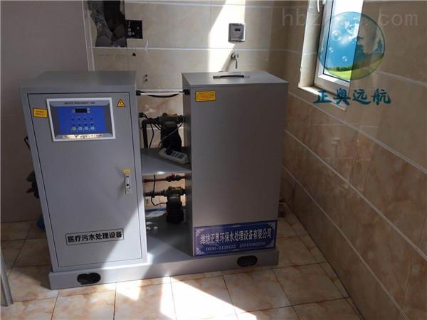 哈尔滨检验科污水处理设备﹪专家在线
