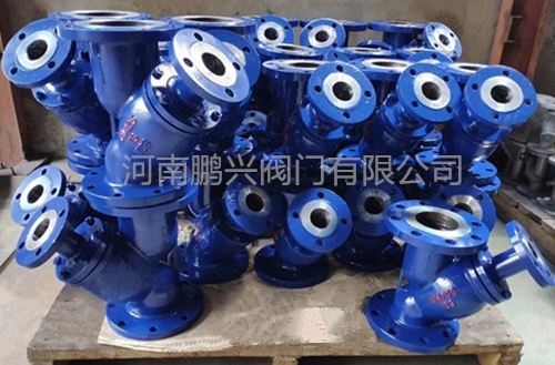 <strong><strong><strong>带法兰排污接口Y型过滤器</strong></strong></strong>