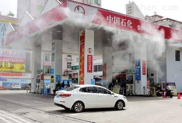 佛山工厂喷雾降温设备