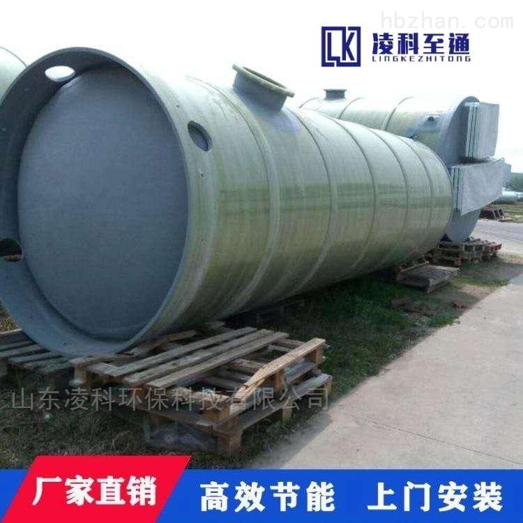 一体化泵站GRP一体化预制泵站一体化卧式预制泵站
