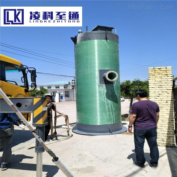 食品厂一体化预制泵站格兰富一体化预制泵站一体化卧式预制泵站