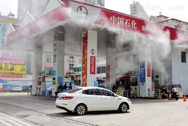 中山喷雾降温设备