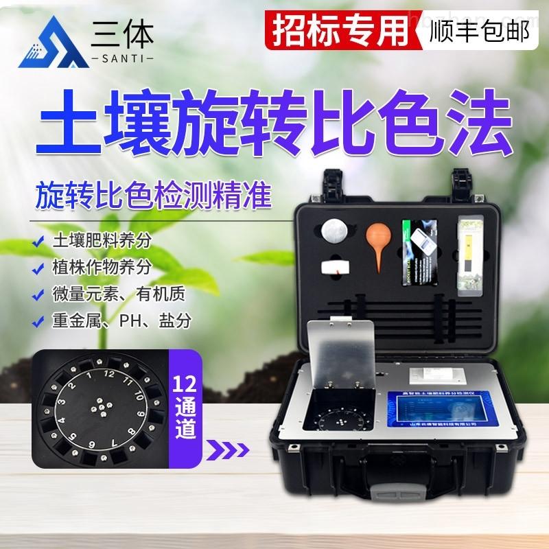粪污养分检测设备