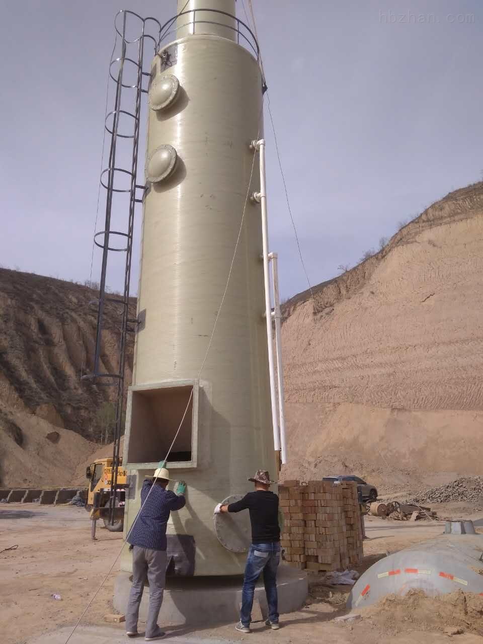 乌兰察布脱硫设备砖厂隧道窑脱硫设备