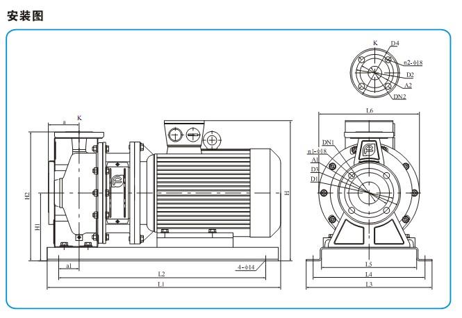 ZS离心泵外形图