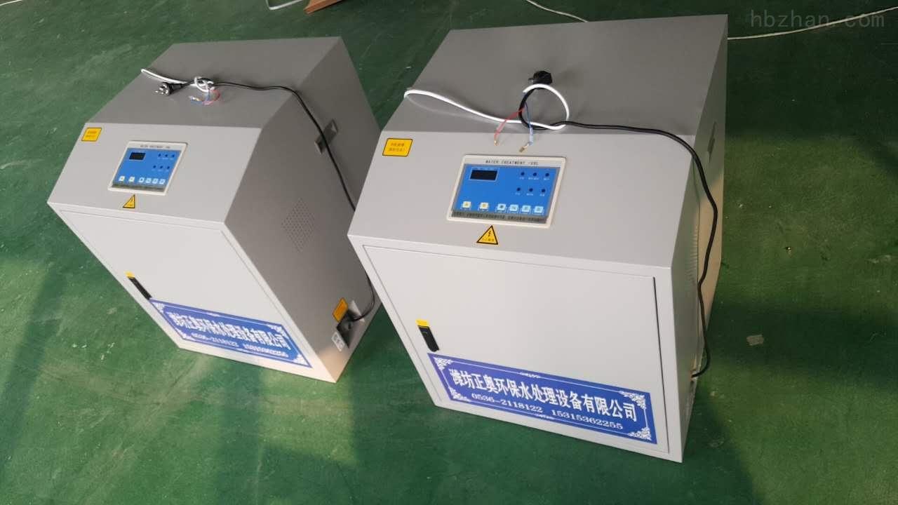 【】柳州化验室污水处理设备无需药剂