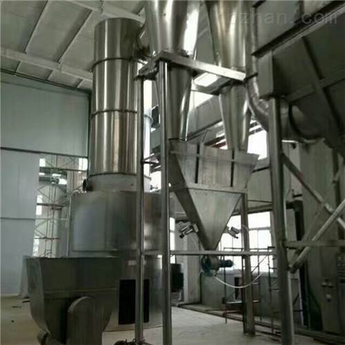 <strong>三盐闪蒸干燥机厂家直销品质优良</strong>