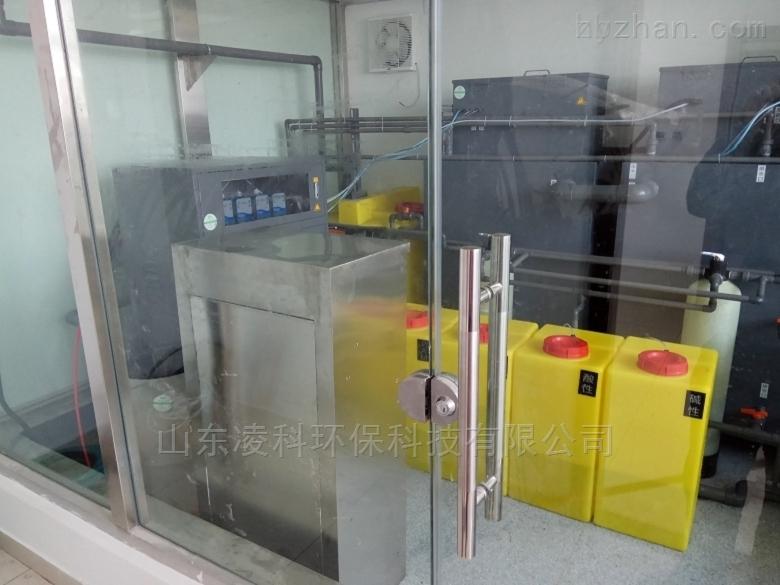 至通实验室污水处理设备机构报价参数