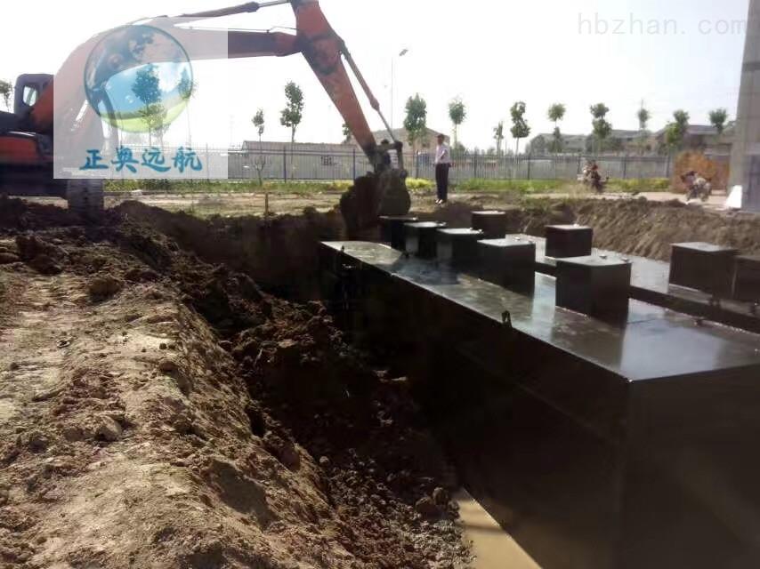 吴忠医疗机构污水处理设备GB18466-2005潍坊正奥