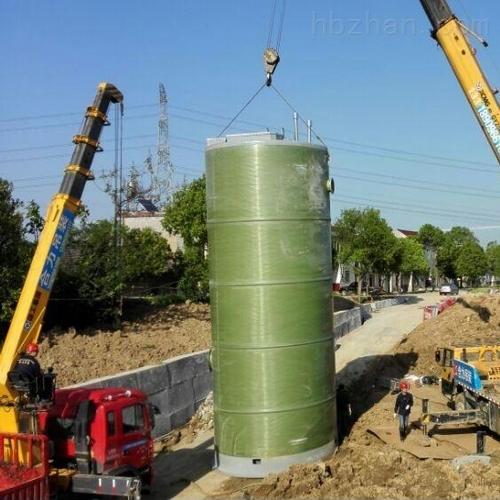 服务区一体化提升泵站一体化地埋式预制泵站玻璃钢一体化预制提升泵站