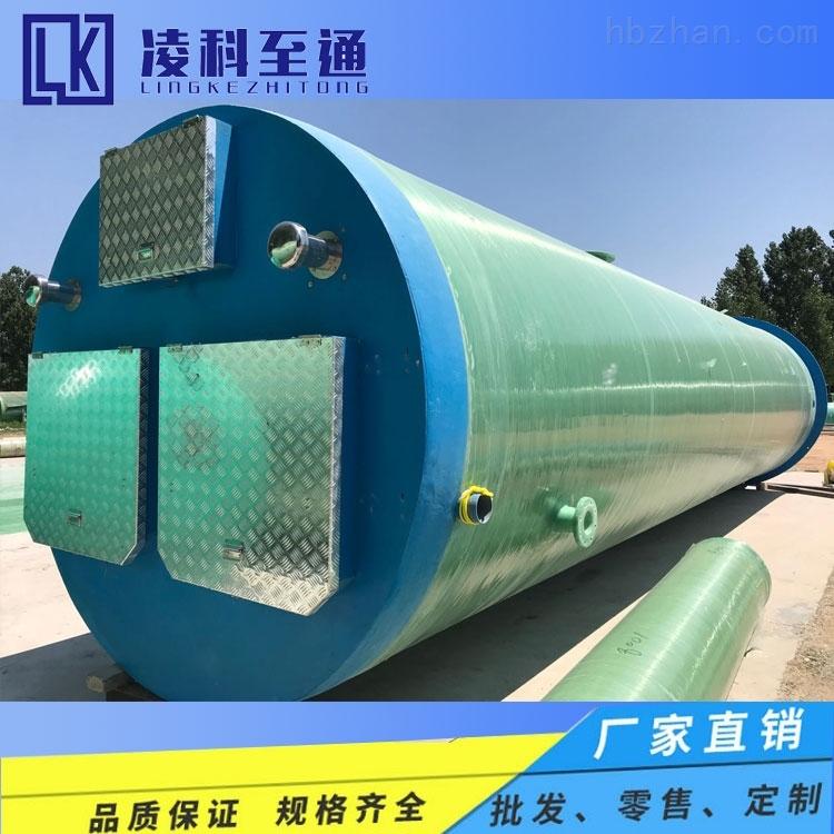 玻璃钢一体化提升泵站一体化预制污水提升泵站凯泉一体化预制泵站