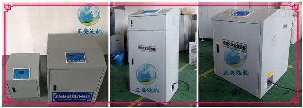 【】酒泉化验室污水处理设备无需药剂