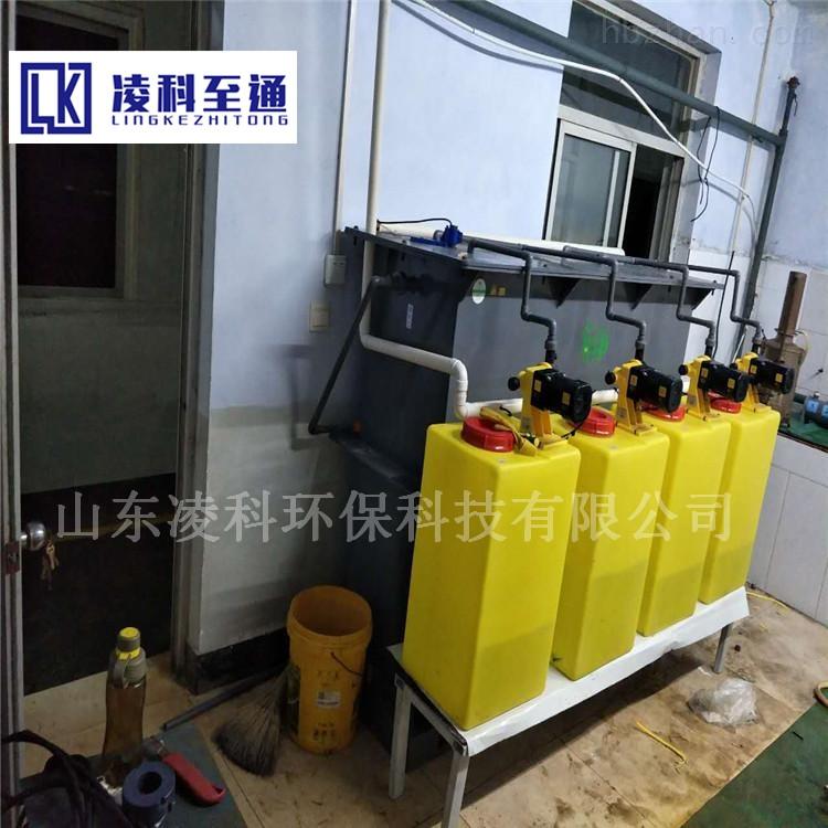 环保污水处理厂实验室设备工艺流程