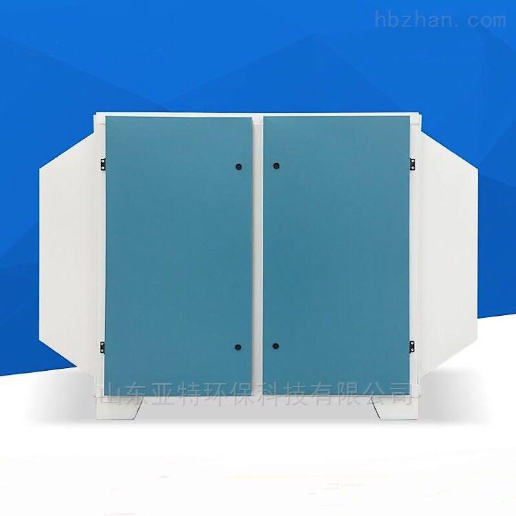 活性炭环保箱废气处理装置