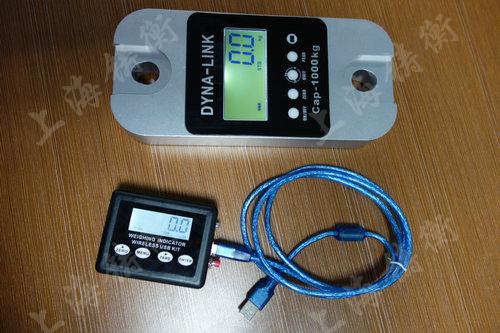 SGLD无线卸扣式测力计