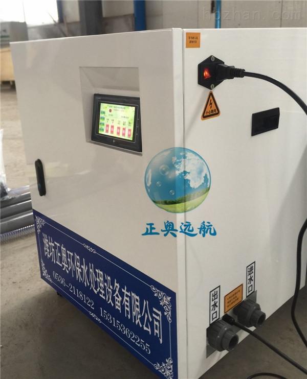 雅安污水处理设备正奥远航新品研发