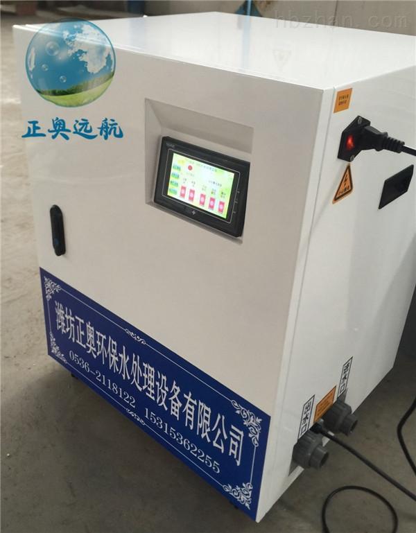 黄山污水处理设备正奥远航新品研发