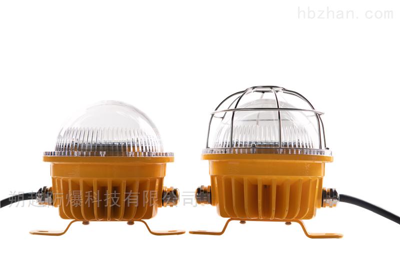 制药厂应急LED防爆灯具  20W库房照明灯