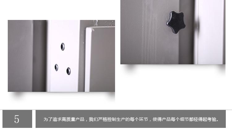 光催化废气处理设备高清细节实拍图6
