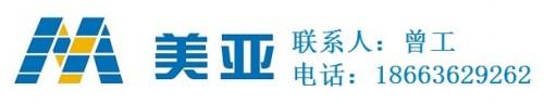 美亚logo新联系方式