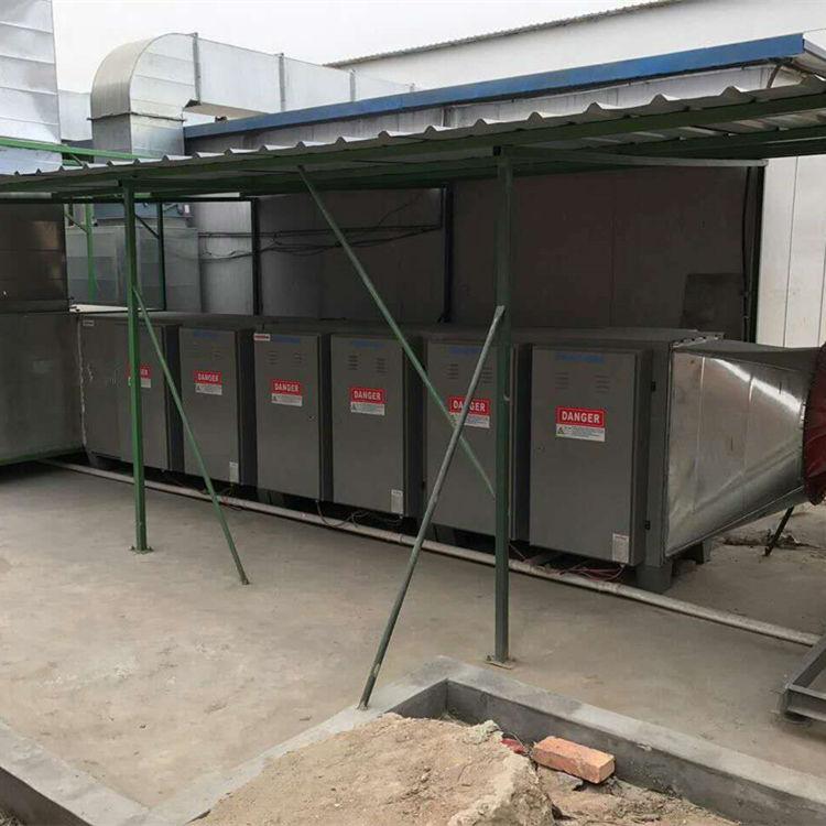 辽宁涂装废气处理工艺-汽车喷涂废气处理工艺工程实拍图3