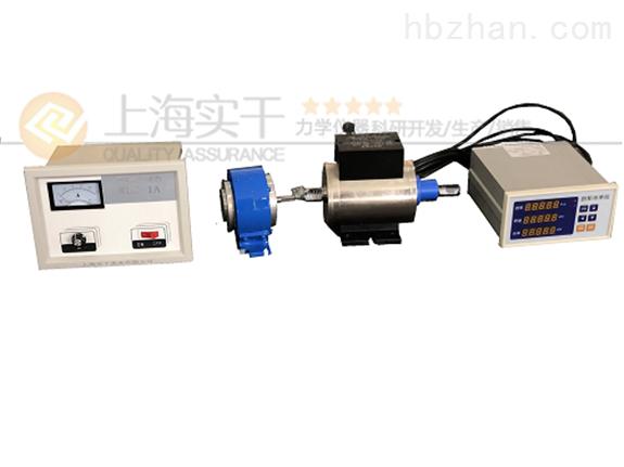 电机扭矩测试平台图片