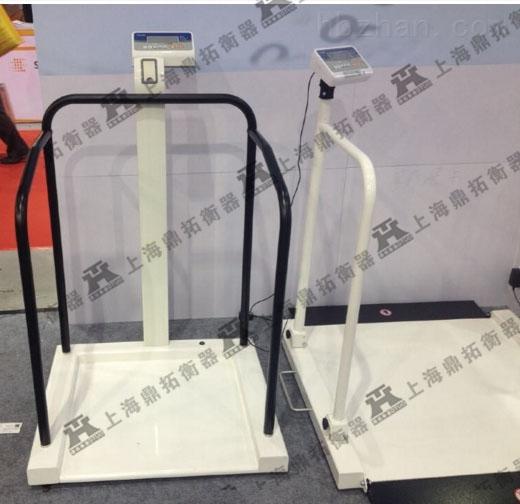 北京石景山不锈钢轮椅秤报价