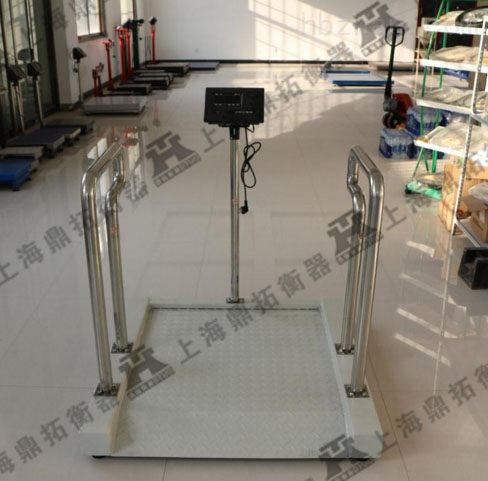 北京大兴不锈钢轮椅秤厂家