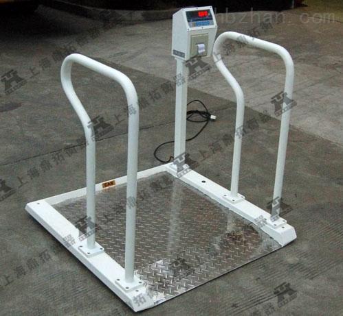 北京怀柔进口轮椅电子秤报价