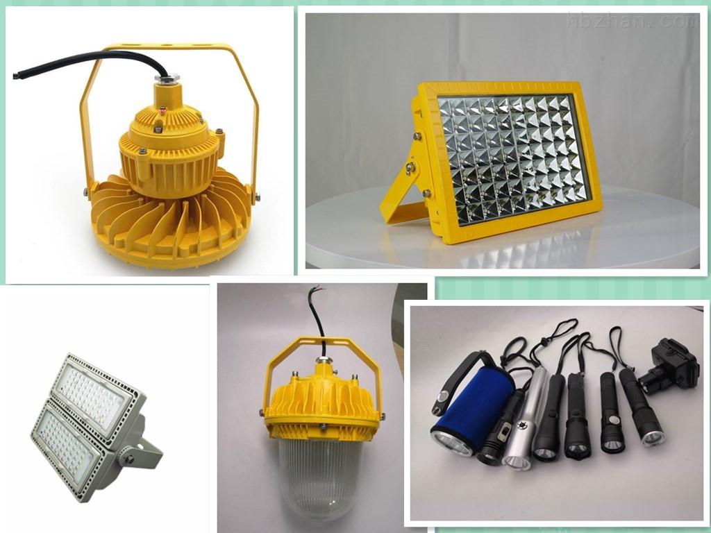 24V电压LED防爆灯