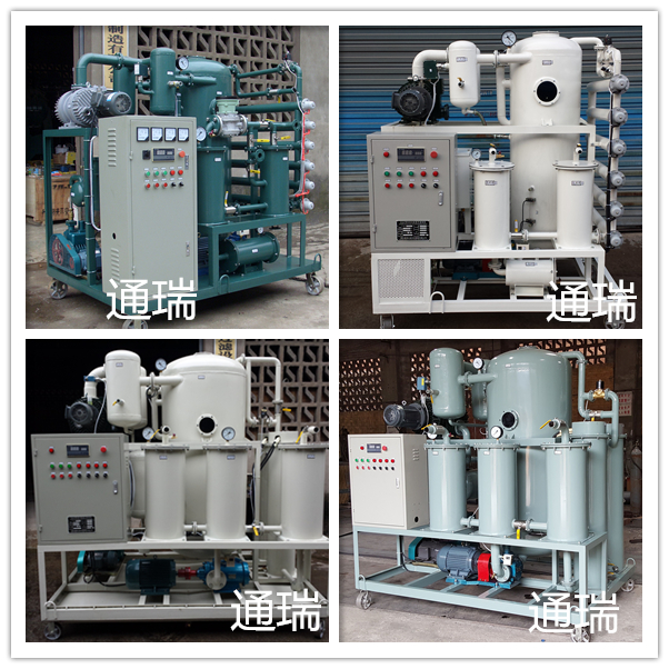 互感器油双级真空滤油机