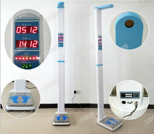 人体身高体重测量仪