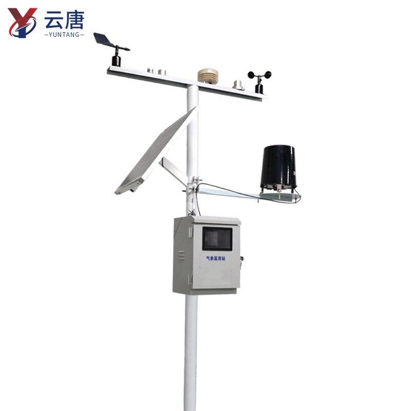 地面气象观测仪器_[2020仪器介绍]地面气象观测仪器