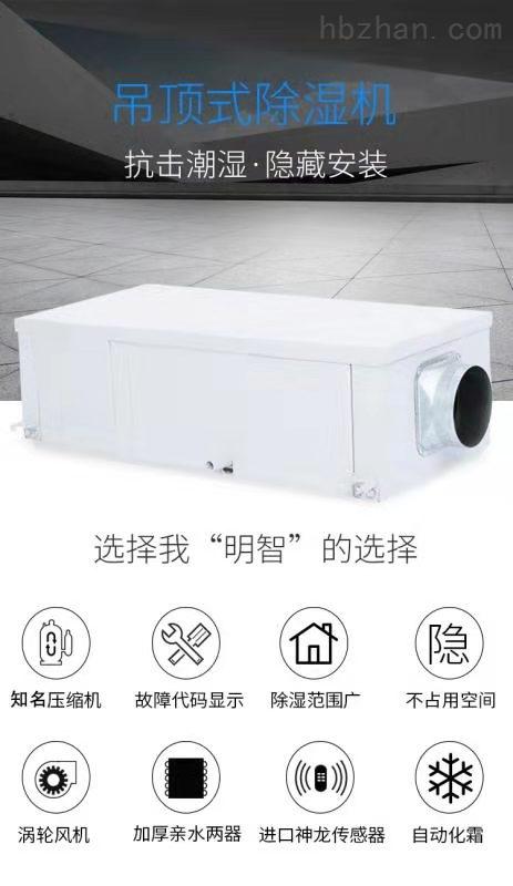 三明恒温恒湿机尺寸