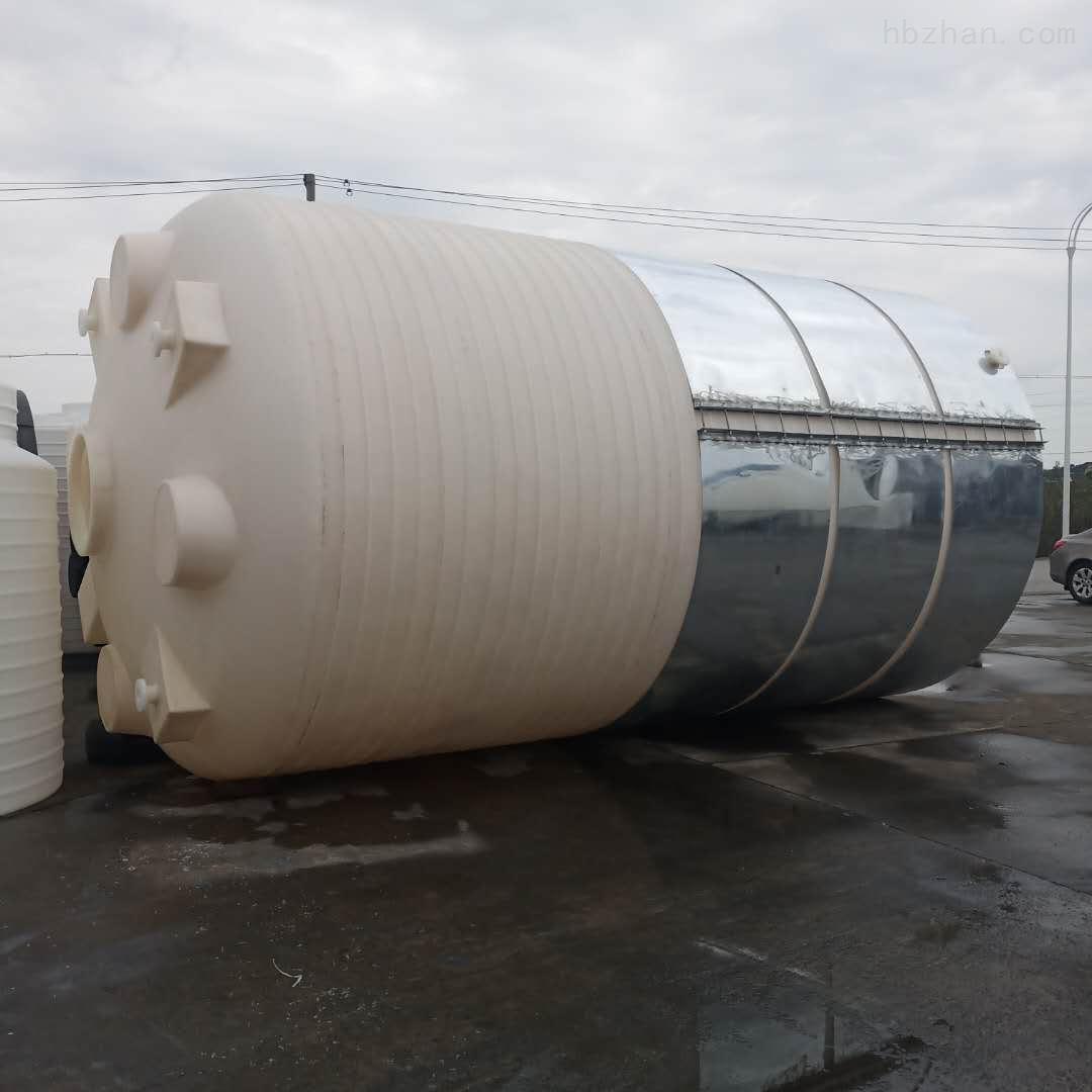 40000L塑料储水箱 液碱储罐
