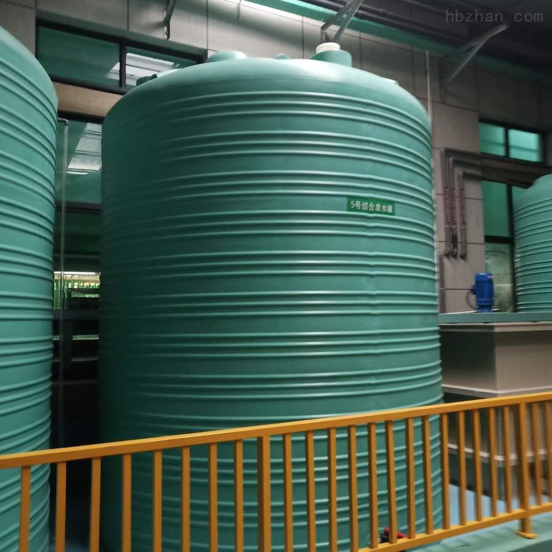 40吨塑料纯水罐 防腐储存罐