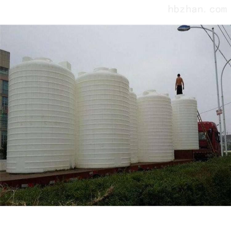 40吨塑料储水罐 液碱储罐